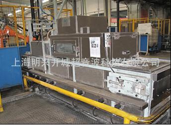 冷锻零件自动润滑(皂化)处理机