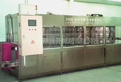 真空电子管零件碳氢容剂清洗机