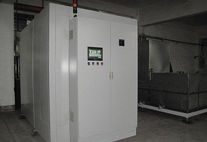 零排放污水处理设备